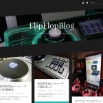 FlipFlopBlog デザインを更新しました