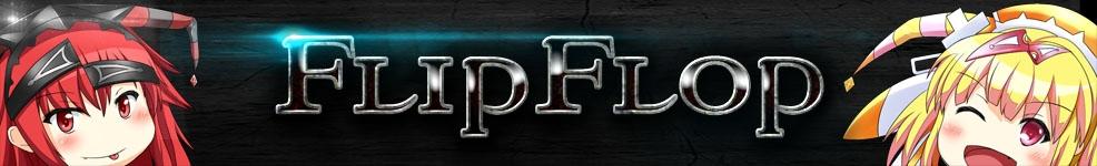 FlipFlopBlog