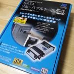 ラトックシステム SATAリムーバブルケース内蔵タイプ (ブラック) SA3-RC1-BK を買ってみました