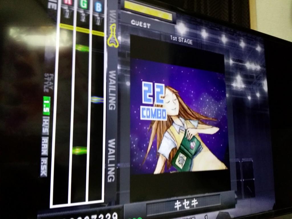【オウチマニア】Guitar Freaks V8 プレイ動画