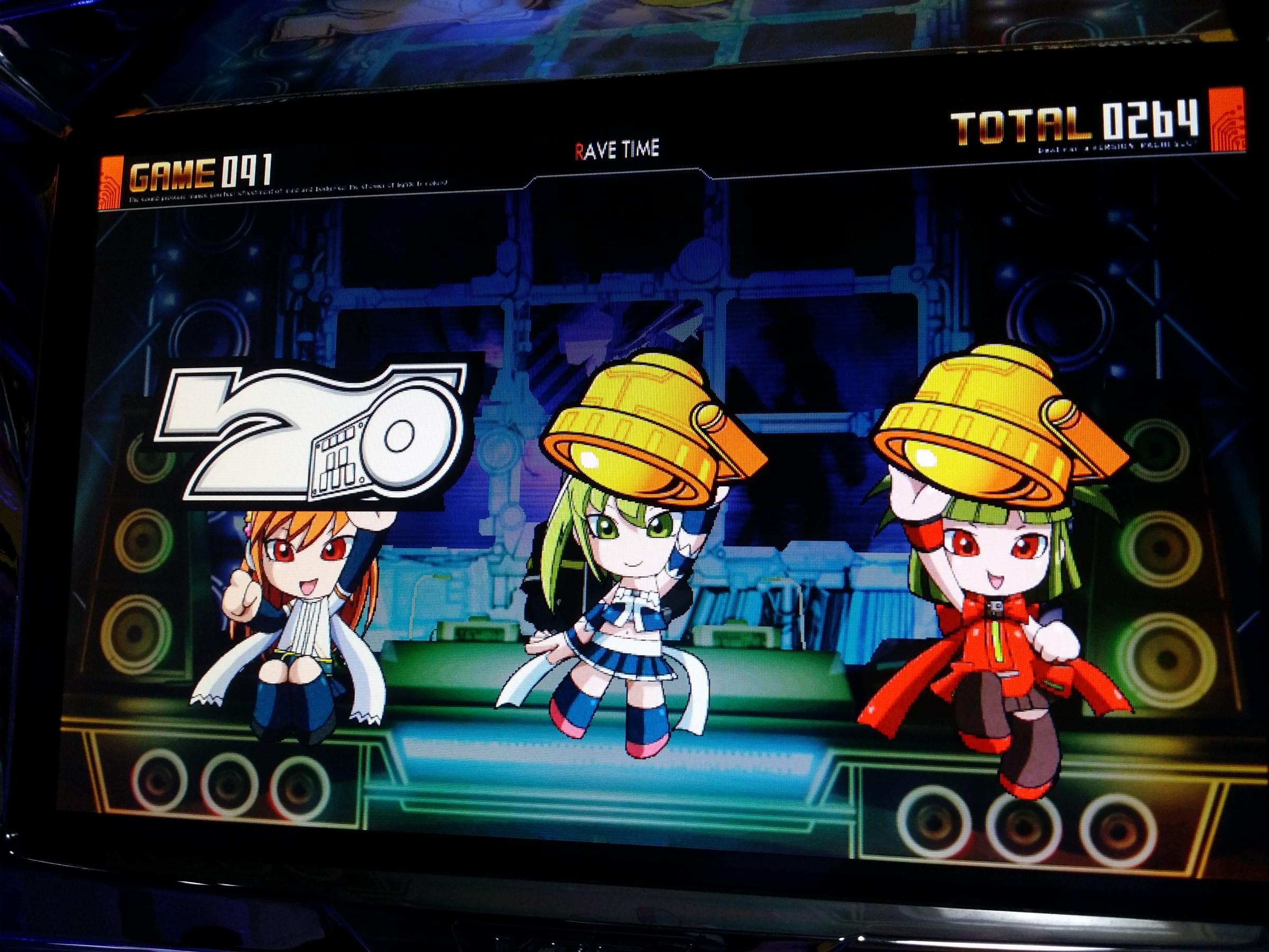 パチスロ beatmania キャラクター