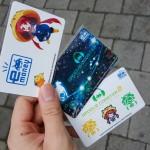 限定デザイン グルコスEdyカード