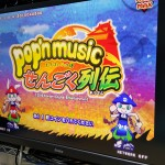 pop'n music 18 せんごく列伝 起動